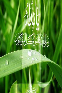 Allah Muhammad Wallpaper Apk Screenshot
