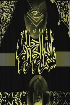 Allah Muhammad Wallpaper APK Download