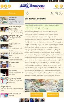 NamastheTelangana screenshot 2