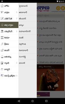 NamastheTelangana screenshot 9