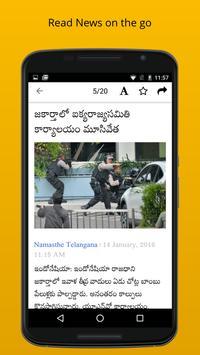Namasthe Telangana apk screenshot