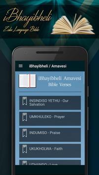 iBhayibheli Zulu African Bible apk screenshot