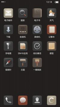 Rest - Beautiful UI Icon Pack screenshot 1