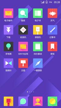 Magic Type - Beautiful UI Icon Pack screenshot 1