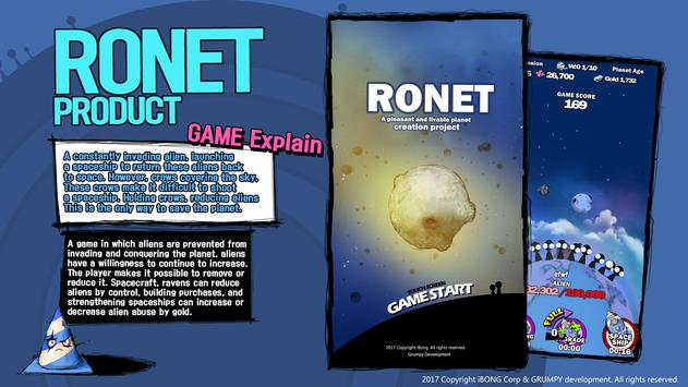 RONET:Operation Aliens Search poster