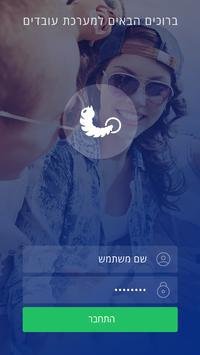 WRMAPP poster