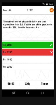 IBPS Quiz 2018 ( आईबीपीएस  ) apk screenshot