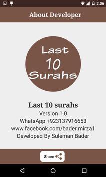 Last 10 Surahs screenshot 4