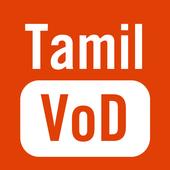 Tamil Movies Portal icon