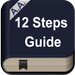 12 Step Guide - AA (Alcoholism)