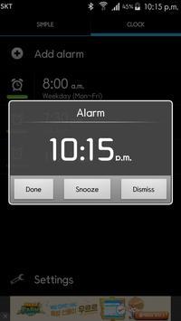 Nap Alarm(earphone alarm) screenshot 6