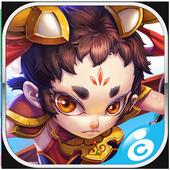 神魔東遊 icon