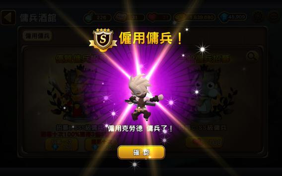 砍殺吧!傭兵 apk screenshot