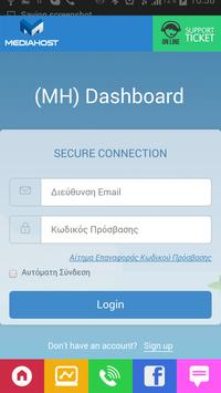 MediaHost screenshot 1