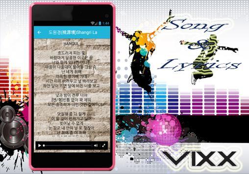 VIXX (빅스) - 도원경 (Shangri-La) Song Lyrics Starlight screenshot 2