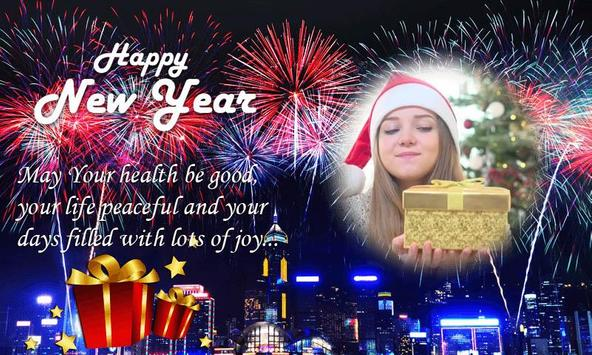 Happy New Year 2018 Photo Greetings Frame poster