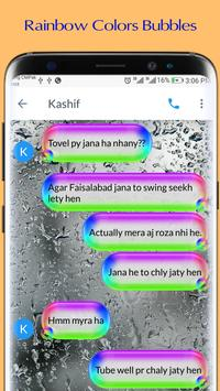SMS Go Water Bubbles Theme with Rainbow Colors screenshot 7