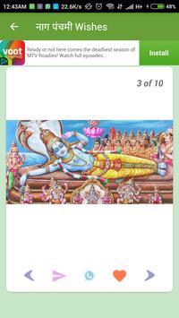 Nag Panchami wishes pictures screenshot 3
