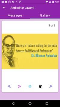 Dr Bhimrao Ambedkar Wishes apk screenshot