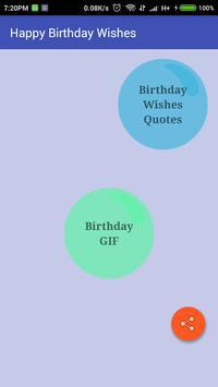 Happy Birthday GIF ecard photo frame screenshot 3