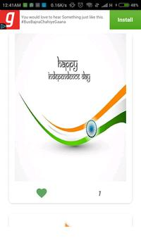 Independence Day SMS Greetings screenshot 1