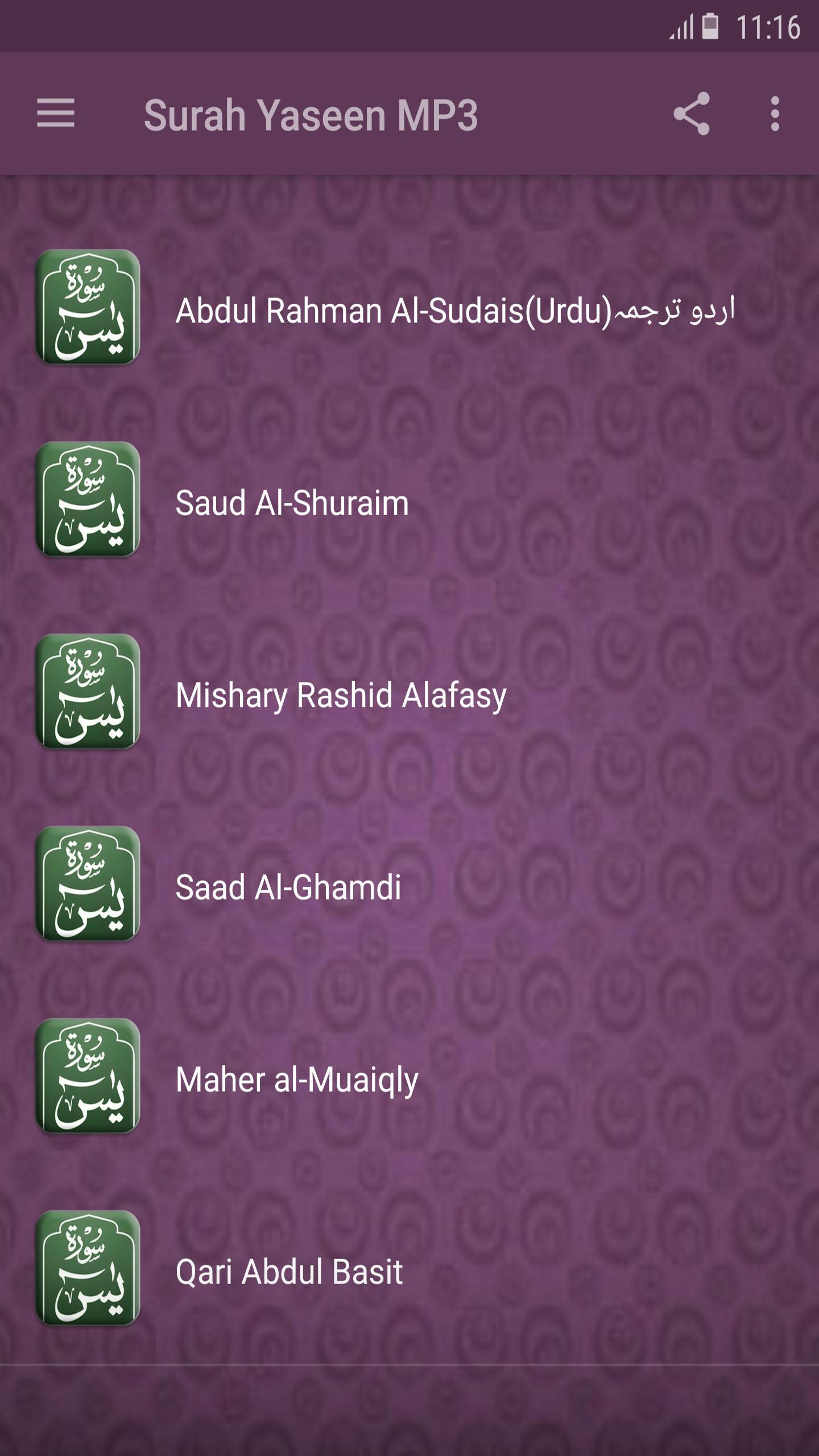 Surah Yasin Audio Mp3 - Urdu Translation (Yaseen) for