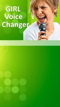 I change My Voice screenshot 1