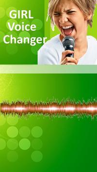 I change My Voice screenshot 3