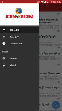 ICON4BD apk screenshot