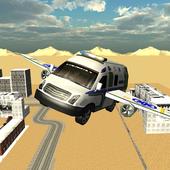 Ambulance Flying Rescue icon