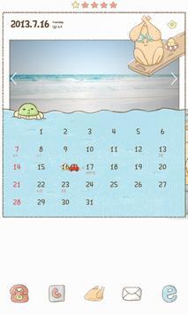 Yummy(삼계탕) 도돌캘린더 테마 poster