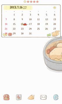 Yummy(삼계탕) 도돌캘린더 테마 apk screenshot