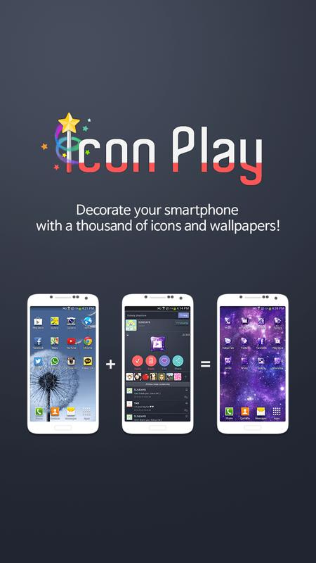 Android App creat
