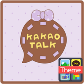 bagicribbontalk2pupple K icon