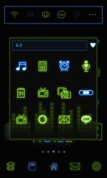 MAKE SOME NOISE 도돌런처 테마 screenshot 4