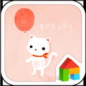 BalloonCat dodol launchr theme icon