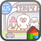 duckfarm bus station D icon