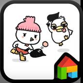 duckfarm pingpong D icon