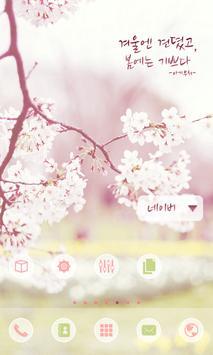 Delight dodol launcher theme apk screenshot