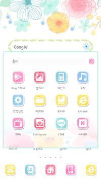 healing Dodol launcher theme screenshot 1