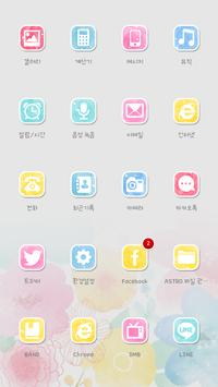 healing Dodol launcher theme screenshot 2