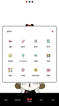 jjibu_som Dodol launcher theme apk screenshot