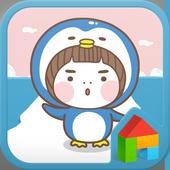 코구몽 남극탐험 도돌런처 테마 icon