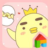 Piyo(love) dodollauncher theme icon