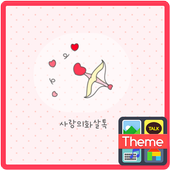 Arrows of Love Theme (W) S icon