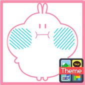 simple plumpy S icon