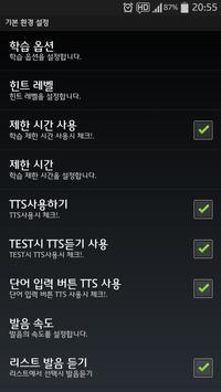불교 화엄경 apk screenshot