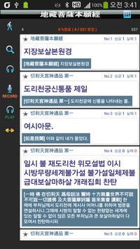 불교 지장경 poster