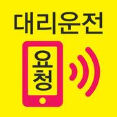 16703000대리 icon