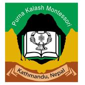 Purna Kalash Montessori - Teacher App icon